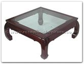 "Chinese Furniture - ff7329cg -  Bevel glass top curved legs coffee table - 36"" x 36"" x 16"""