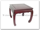 "Rosewood Furniture - ff7331c -  Curved legs end table - 24"" x 24"" x 22"""