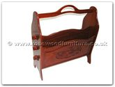 "Chinese Furniture - ff7366b -  Magazine rack f and b design  - 18"" x 7.5"" x 20"""