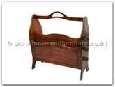 "Chinese Furniture - ff7366p -  Magazine rack plain design - 18"" x 7.5"" x 20"""
