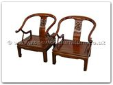 "Oriental Furniture - ff7434d -  Ox bow sofa chair dragon design - 25"" x 22"" x 32"""