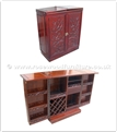 "Rosewood Furniture - ff7448b -  Sq bar full f and b design  - 36"" x 18"" x 42"""