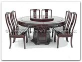 "Rosewood Furniture - ff7607d -  Round corner dining table dragon design with 8 chairs  and  30 inch lazy susan   - 60"" x 60"" x 30"""
