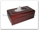 "Rosewood Furniture - ff7610 -  Tissue papers box - 11"" x 6"" x 4"""