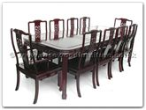 "Rosewood Furniture - ff7906d -  Round corner dining table dragon design with 2+8 chairs - 96"" x 44"" x 30"""