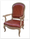 "Oriental Furniture - ffasflac -  Leather arm chair french design - 27"" x 24"" x 41"""
