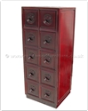 "Chinese Furniture - ffb10cdl -  Cabinet with 10 c.d. drawers longlife design - 18"" x 16"" x 45"""