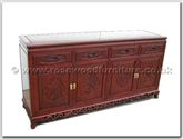 "Chinese Furniture - ffbt72buf -  Buffet f and b design tiger legs - 72"" x 19"" x 34"""