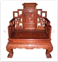 "Chinese Furniture - ffbwarcc -  Curved legs sofa arm chair w/full carved - 32"" x 24"" x 42"""