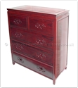 "Chinese Furniture - ffbwryche -  Black wood chest of 5 drawers ru-yi design - 36"" x 19"" x 42"""
