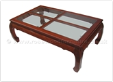 "Chinese Furniture - ffc4gcof -  4 section bevel glass top curved legs coffee table - 60"" x 38"" x 18"""