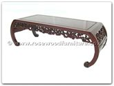 "Oriental Furniture - ffcbcoffee -  Curved style coffee f and b design - 50"" x 20"" x 16"""