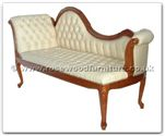 "Chinese Furniture - ffchaise5 -  Chaise longue with buttoned leather covering - 72"" x 26"" x 39"""