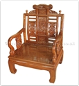 "Rosewood Furniture - ffcl1fsf -  Curved legs sofa arm chair flower carved - 28"" x 23"" x 41"""