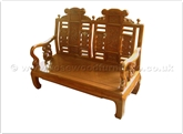 "Chinese Furniture - ffcl2fsf -  Curved legs 2 seaters sofa flower carved - 52.4"" x 23"" x 41"""