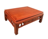"Chinese Furniture - ffcof4df -  coffee table flower design w/4 drawers - 47"" x 35.5"" x 19"""