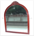 "Chinese Furniture - ffctcmir -  Curved top wood frame bevel mirror french carved - 24"" x 36"" x 1"""