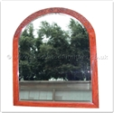 "Chinese Furniture - ffctdmir -  Curved Top Wood Frame Bevel Mirror Solid Dragon Carved - 27"" x 35.5"" x 1"""