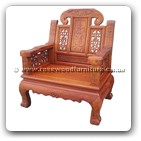 "Chinese Furniture - ffcujxssf -  Curved legs single seaters sofa ji-xiang design - 88"" x 24.5"" x 43"""