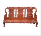 "Chinese Furniture - ffcuri3sf -  Curved legs 3 seaters sofa ru-yi design - 73"" x 24"" x 45"""