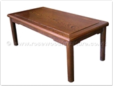 "Oriental Furniture Range - ORffcwcoffee -  Chicken wing wood ming style coffee table - 40"" x 20"" x 16"""