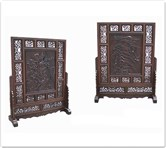 "Rosewood Furniture - ffdfssh -  Double-face screen songhe design with open dragon carved apron - 50"" x 15"" x 69"""