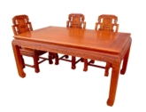 "Chinese Furniture - ffdinfcha -  dining table full carved w/6 chairs - 60"" x 35"" x 31"""