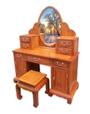 "Oriental Furniture - ffdressgs -  dressing table w/carved & stool - 48.5"" x 19"" x 63"""