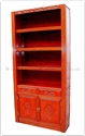 "Chinese Furniture - ffefbcab -  Cabinet f and b design - 43"" x 12"" x 88.5"""