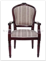 "Oriental Furniture Range - ORffefschair -  European Style Fabric Arm Chair - 23"" x 20"" x 42"""