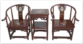 "Oriental Furniture - fff31a2chair -  Ming style chair with open longlife design . Mother of Pearl inlay - 22"" x 19"" x 36"""
