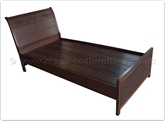 "Rosewood Furniture - fff33abed -  Blackwood curved top twins bed flower carved - "" x "" x """