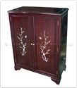"Chinese Furniture - ff7468 -  Shoes cabinet mother of pearl inlaid - 36"" x 16"" x 42"""