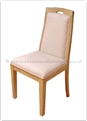 "Chinese Furniture - ffff8006c -  Ashwood fabric dining side chair - 18"" x 17"" x 38"""