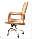 "Chinese Furniture - ffff8021a -  Ashwood revolving executive office chair - 25"" x 22"" x 41.5"""