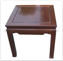 "Chinese Furniture - ffff8022r -  Redwood end table plain design - 25"" x 25"" x 23"""