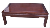 "Oriental Furniture Range - ORffff8023r -  Redwood coffee table plain design - 50"" x 30"" x 18"""