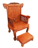 "Oriental Furniture - fffychad -  tiger legs arm chair dragon design w/foot atand - 26.75"" x 23.5"" x 49"""