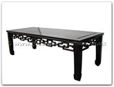 "Chinese Furniture - ffgkcoffee -  Coffee table open key design - 54"" x 22"" x 16"""