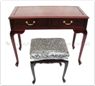 "Oriental Furniture Range - ORffgq36desk -  Queen ann legs desk with stool - 36"" x 18"" x 30"""