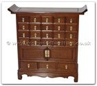 "Chinese Furniture - ffhfc043c -  Rosewood Altar Style Cabinet - 36"" x 16"" x 44"""