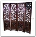 "Rosewood Furniture - ffhfc062 -  Rosewood Screen(Dragon Design) - 18"" x 1.25"" x 72"""