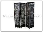 "Chinese Furniture - ffhfc064 -  Rosewood Screen(Long Life) - 18"" x 1.25"" x 72"""