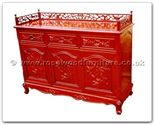 "Oriental Furniture - ffhfc070 -  Rosewood Buffet with   F  and  B  - 48"" x 18"" x 38"""
