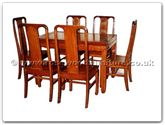 "Rosewood Furniture - ffhfd021 -  Sq Dining Table Plain Design With 6 Side Chairs Table - 56"" x 38"" x 30"""
