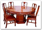 "Rosewood Furniture - ffhfd035 -  Round Corner Dining Table Dragon Design w ith  8 chairs (include 30'' Lazy Susan) - 60"" x 60"" x 30"""