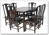 "Rosewood Furniture - ffhfd061 -  Rosewood Dining table with  Ming style design w ith  6 chairs - 52"" x 39.5"" x 30"""