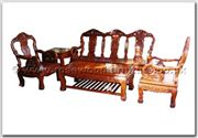 "Chinese Furniture - ffhfl025 -  Rosewood Sofa Set (5 Pcsith Set)-Swan Design - 72"" x 23"" x 42"""