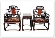 "Oriental Furniture - ffhfl036 -  Rosewood Arm Chairs and Tea Table Set 3 pieces - 26.75"" x 20.5"" x 42"""