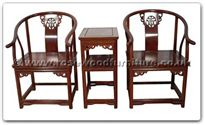 "Oriental Furniture - ffhfl045 -  Rosewood Arm Chair with Ming Style Excluding Cushion - 22"" x 19"" x 36"""